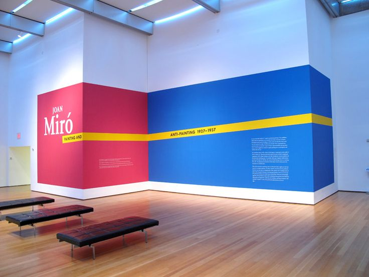 Joan Miró - The Department of Advertising and Graphic Design