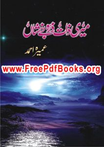 free christian novels download in pdf format