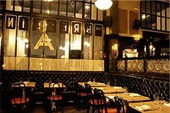 Ace Hotel NYC Bar | The Breslin Bar @ Ace hotel NYC