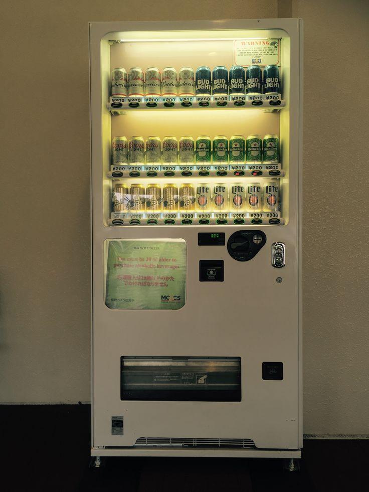 Beer Vending Machine Okinawa
