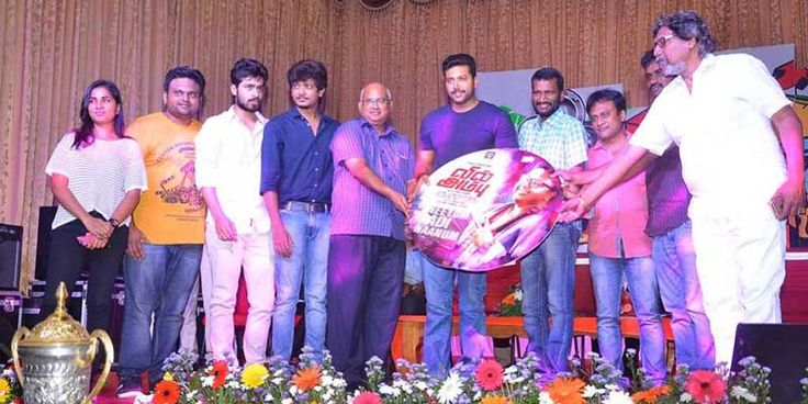 Vil Ambu Movie Audio Launch Photos - http://www.iluvcinema.in/tamil/vil-ambu-movie-audio-launch-photos/