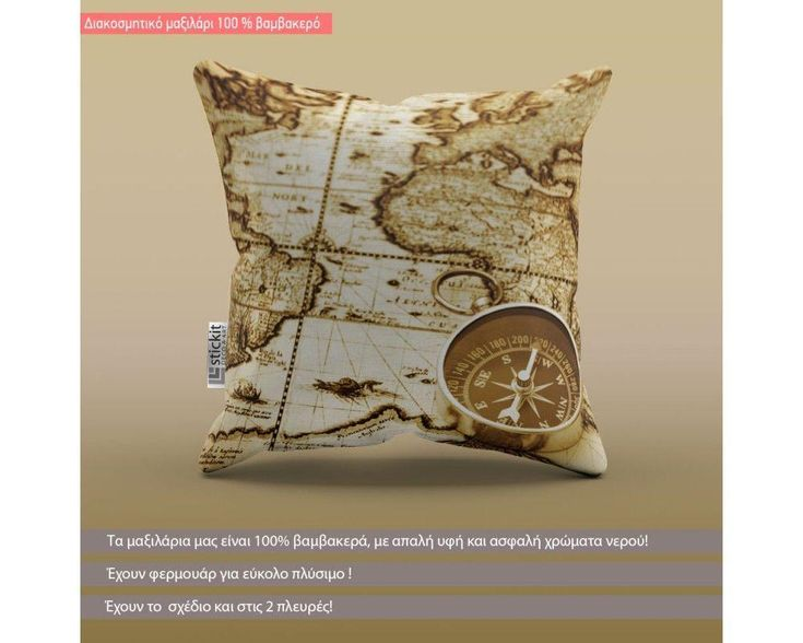 Compass on vintage  map, διακοσμητικό μαξιλάρι με χάρτη,9,90 €,https://www.stickit.gr/index.php?id_product=19336&controller=product