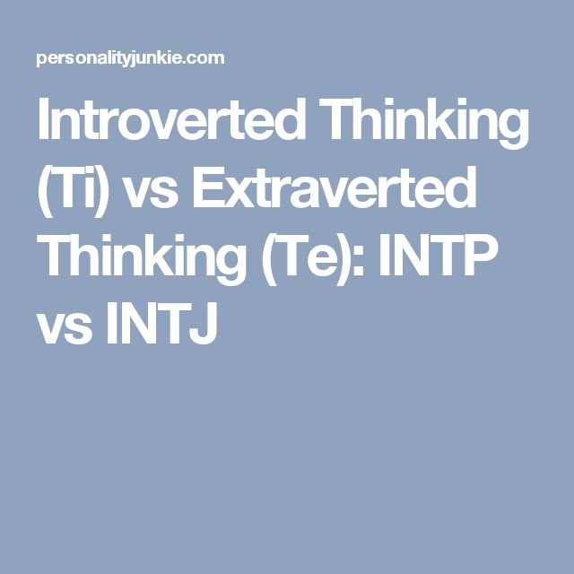 Introverted Thinking (Ti) vs Extraverted Thinking (Te): INTP vs INTJ