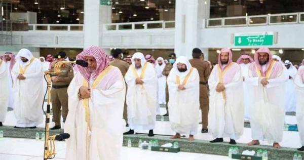 بيان عاجل من السعودية بشأن محاولة اغتيال ماهر المعيقلي إمام المسجد الحرام In 2021 Wedding Dresses Dresses Bridesmaid