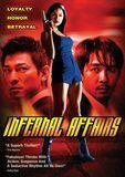 Infernal Affairs [DVD] [Cantonese/Eng] [2002]