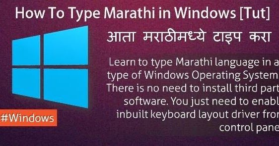 How To Type/Change Keyboard Settings - Learn how to enable the option of writing Marathi in Windows 7 operating system. Windows offers almost any language you needed for like Chinese, Japanese, Korean, Arabic, Hindi, Tamil, Telugu, Punjabi, Kannada, Bengali, Urdu, Gujarati, Malayalam, Odia or much more. You just need to change keyboard settings, enable inbuilt Phonetic language keyboard layout driver from control panel. So just look for your preferred language and make setting according to…