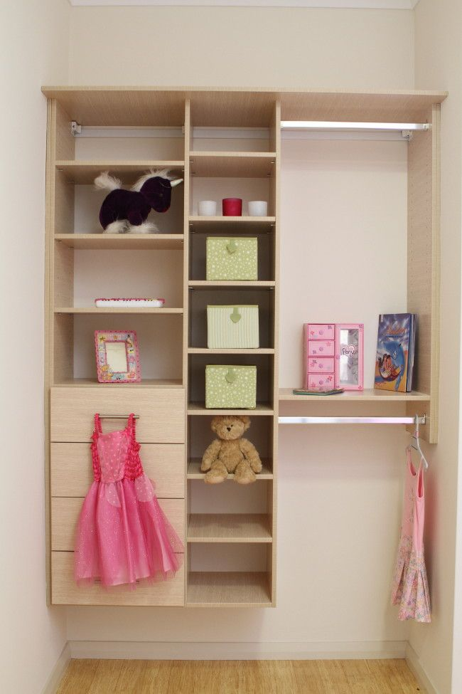 Simple to complex storage solutions for your child's room.
