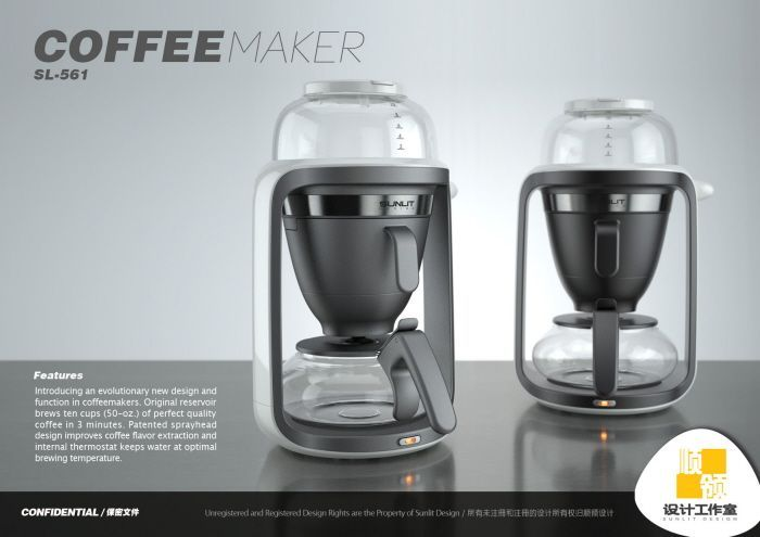 Home Appliances - Other Projects by Hugo Cailleton at Coroflot.com