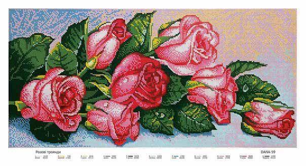 DANA-59 Розовые розы cхема для вышивки бисером