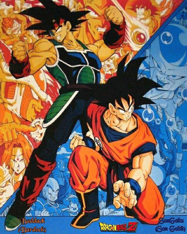 """Être Guerrier est une tradition de Père {Bardock} en Fils {SonGoku} """"lØl"""" • Guerriers Saiyan ~ {Collage Logos """"Dragon Ball Z et Prénoms"""" par : ✄_LølY_✍} ~ ㊗_Dragon_Ball_Z_㊗"""