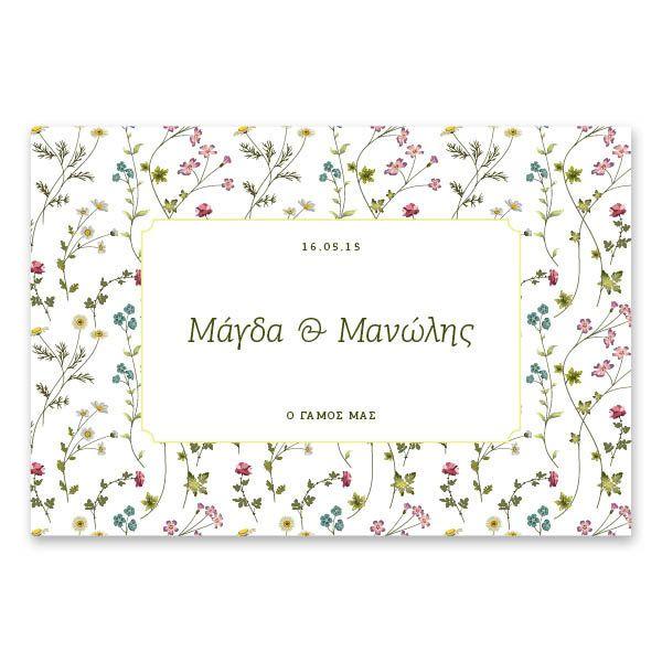Ρομαντική Λευκή Άνοιξη | Ένα ξεχωριστό προσκλητήριο γάμου της ρομαντικής lovetale.gr συλλογής, ορθογώνιου σχήματος 15 x 22 εκατοστών, οριζόντιας διάταξης με λεπτεπίλεπτα ανθάκια σε λευκό φόντο, αποτυπώνεται σε χαρτί της επιλογής σας και συνοδεύεται από φάκελο. Lovetale.gr