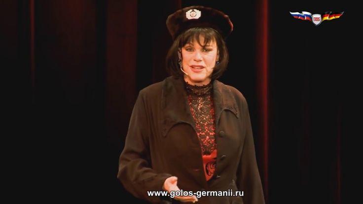 ШОК! Немецкий сатирик в роли русской говорит всю правду о США