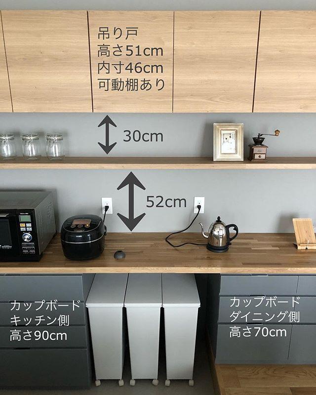 キッチン 収納 造作 吊り戸棚 高さ の画像 投稿者 Riri さん キッチン間取り キッチンインテリアデザイン