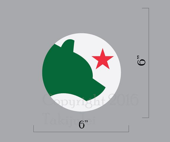 California bear decal california sticker car decal macbook decal california flag sticker
