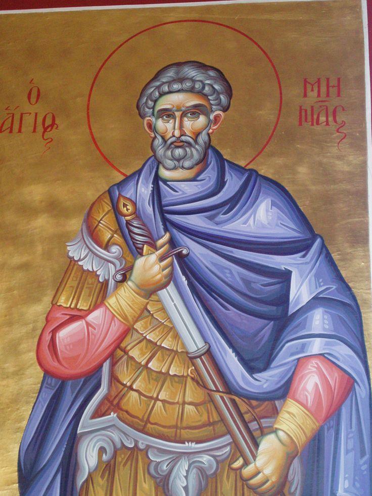 Saint Menas / Άγιος Μηνάς