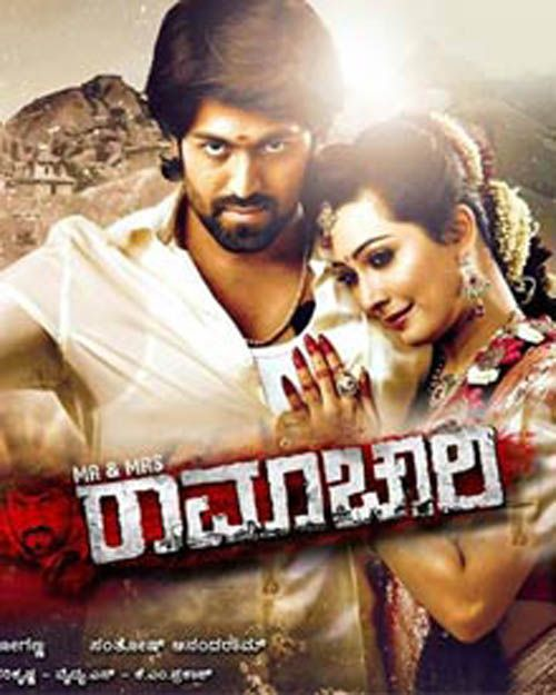 Mr and Mrs Ramachari. Kannada movie. Rating : Good.