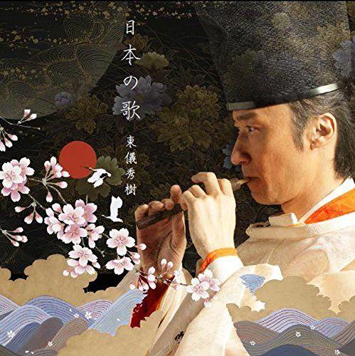 A man dressed in kariginu