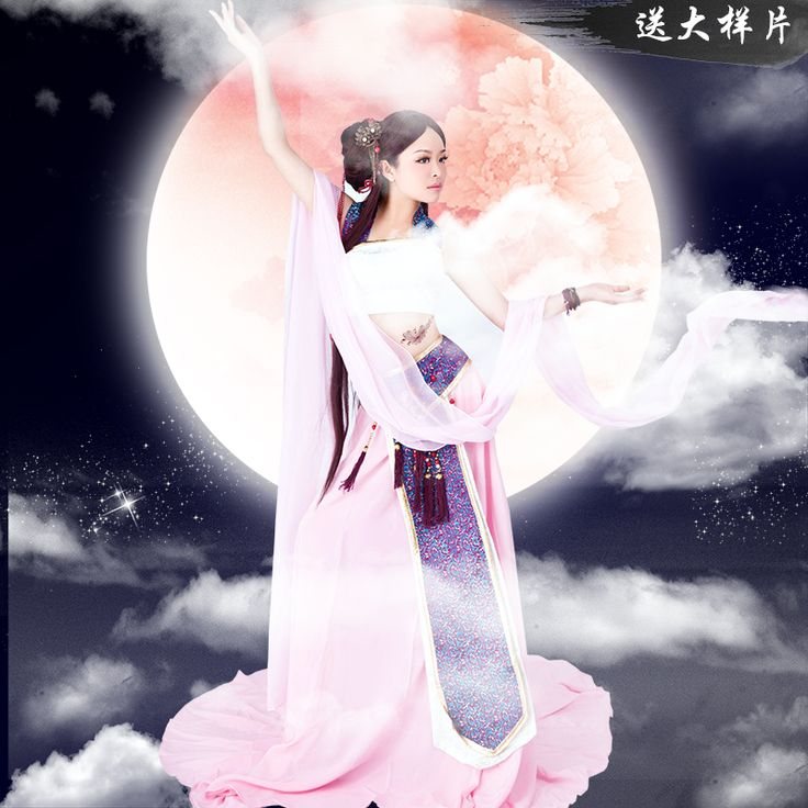 >> Click to Buy << Yi Qiu Ge Mid-Autumn Festival Stage Performance Costume for Women DunHuang FeiTian Flying Fairy Costume Thematic Photography #Affiliate