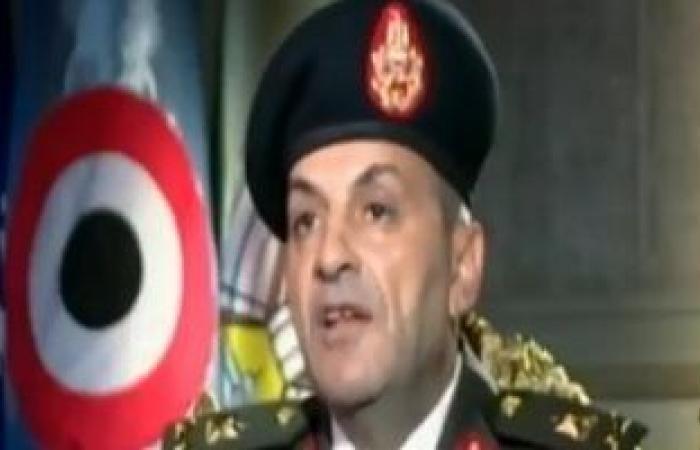 اخبار مصر فيديو مدير الكلية الحربية شباب مصر الأعظم عالميا