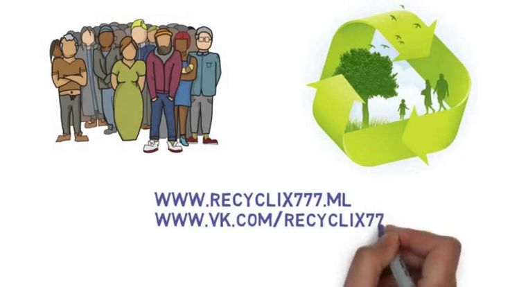 Recyclix.com Заработай на переработке отходов. RECYCLIX.COM