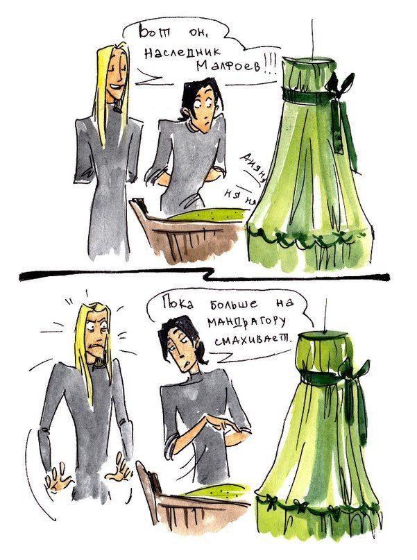 """""""Если бы Сириус [Блэк] был Пожирателем Смерти))"""". Рис. 39. Художник – Большая Черепаха (http://vk.com/id31842295, http://nimue-18.livejournal.com/). Оригинал – http://vk.com/photo31842295_306491533.  #Sirius #HP #Rowling #Draco #Lucius #Malfoy"""