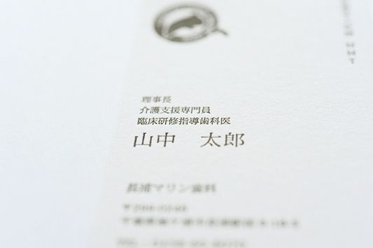 クッション紙印刷