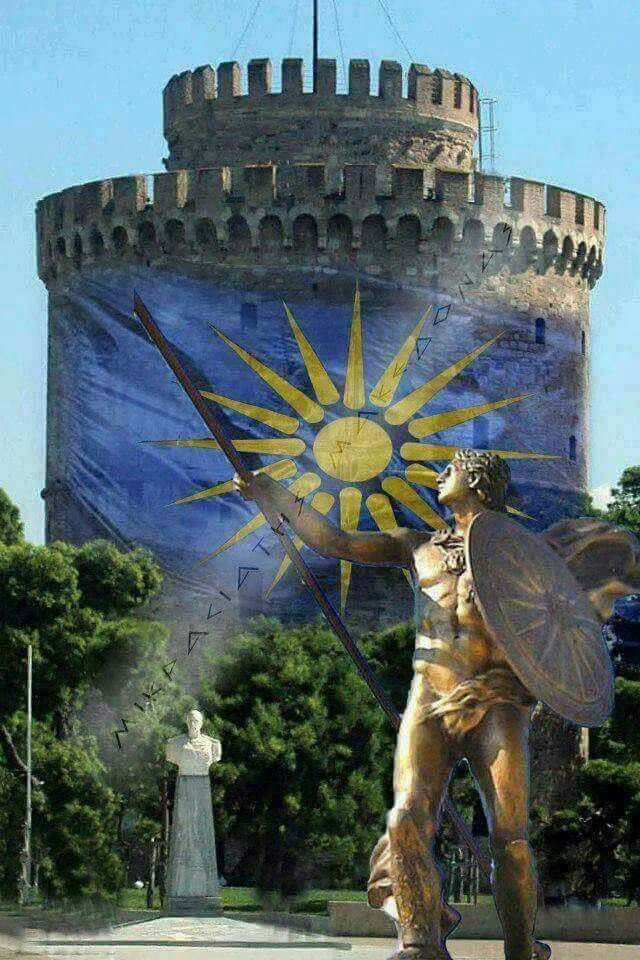 MACEDONIA IS ONLY GREEK!!!!