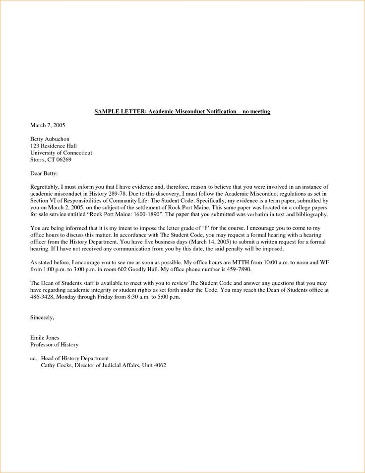 Best 25+ Academic Reference Letter Ideas On Pinterest | Graduate