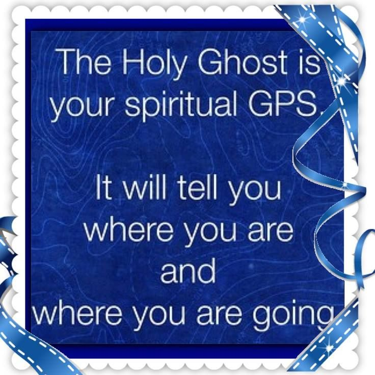 the holy spirit and jesus ministry essay Page 1 the ministry and role of the holy spirit ken birks, pastor/teacher i introductory remarks the purpose in this lesson is not to exalt the person of the holy spirit above jesus.