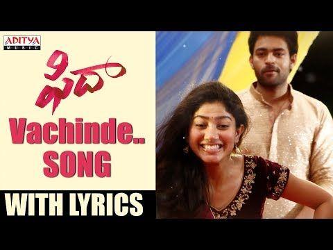 Telugu new songs dj 2018 mp3 | Nannu Kottakuro Thittakuro