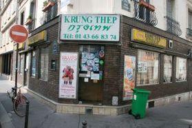 Krung Thep Thai Restaurant in Paris, Île-de-France 93 rue Julien Lacroix