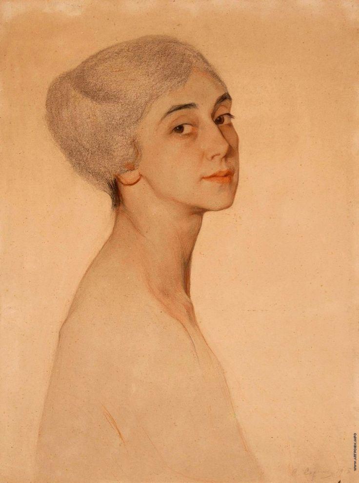 Савелий Сорин - Все интересное в искусстве и не только. Портрет балерины Тамары Карсавиной.