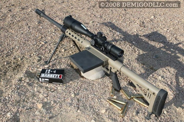 Meet The SHTF 50 BMG Upper Conversion