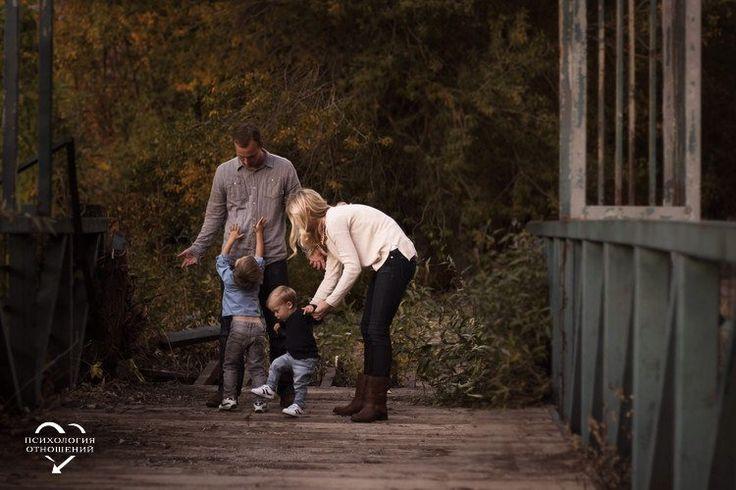 Когда вы вырастите и у вас будут собственные дети, пожалуйста, помните: общение со скучными родителями не доставляет им радости. Ребёнок мечтает и заслуживает вдохновенных и изобретательных родителей.