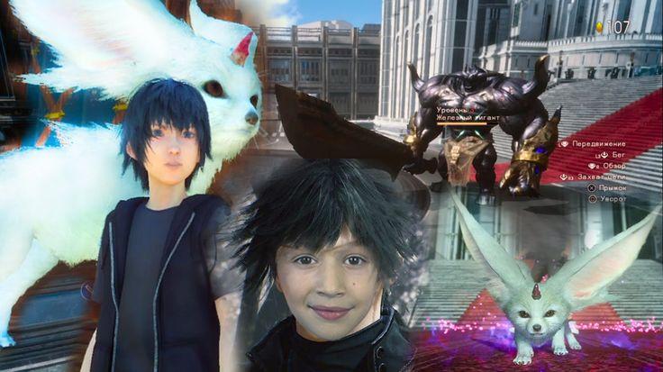 Играем в Final Fantasy XV Демо FINAL FANTASY XV 15 Gameplay Full Demo - YouTube