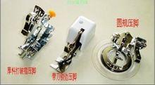 2014 Специальное Предложение Лот 3 Прижимную Лапку Ноги Внутренние Швейные Машины Часть Аксессуары Круглый Цветок Стежка для Brother Juki Sincer(China (Mainland))