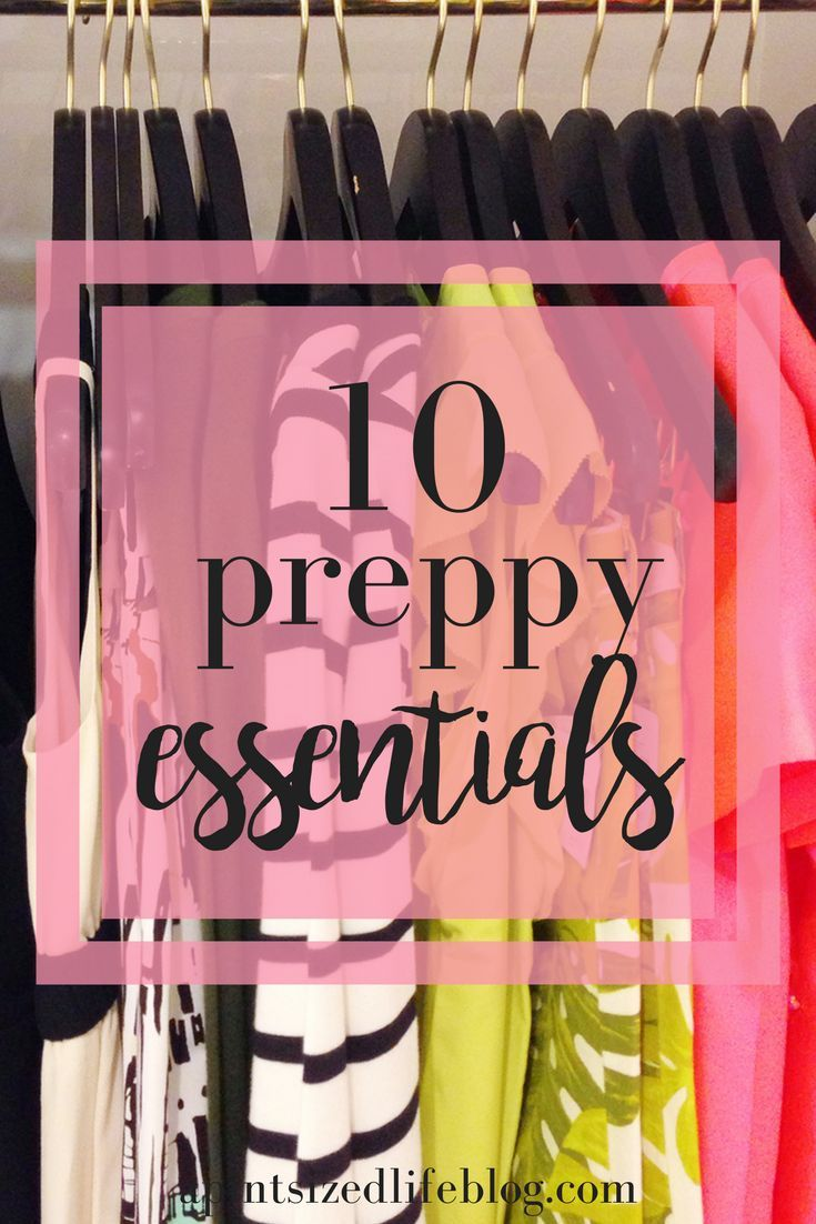 When someone compliments your preppy outfit, you dedicate a whole blog post to preppy essentials! And I've linked some products that won't break the bank.