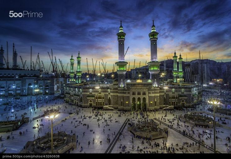 Al Masjid al Haram (The Holy Mosque) Mecca - stock photo