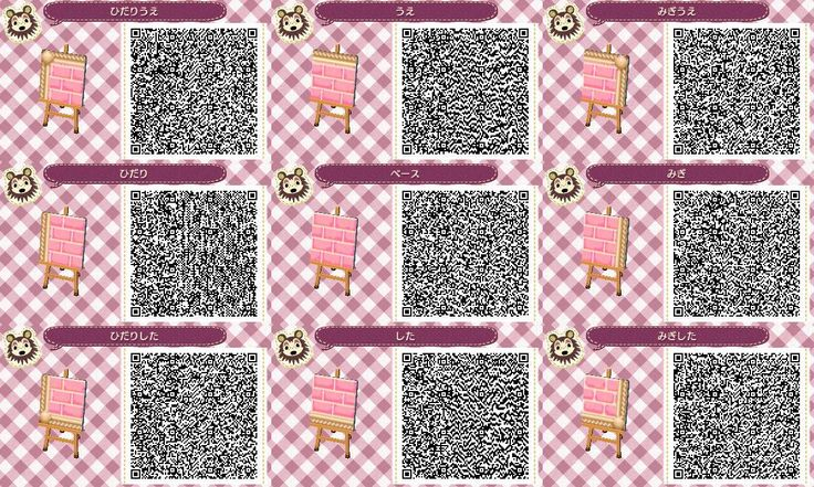 Pink brick path acnl animal crossing new leaf qr code for Modern house acnl