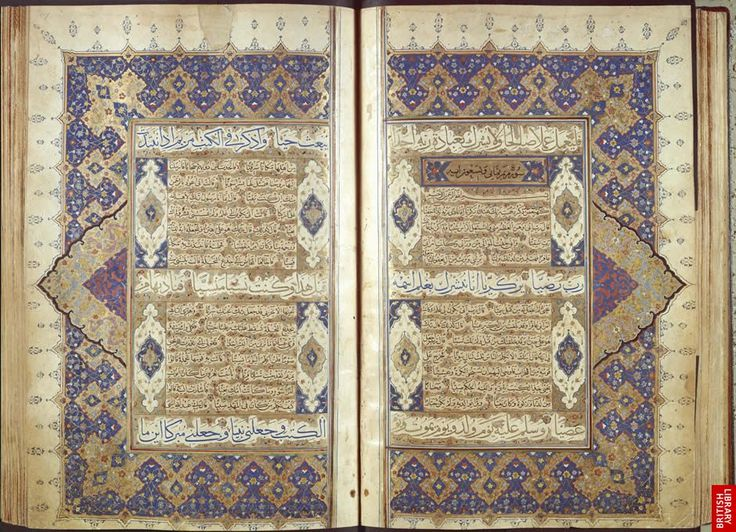 Qur'an, India, 16th century. Chapter 18, al-Kahf (The Cave) verse 110 to Chapter 19,  Maryam (Mary), verse 31