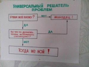 13 (8).jpg