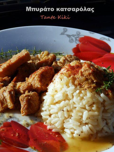 Tante Kiki: Χοιρινό μπυράτο στην κατσαρόλα
