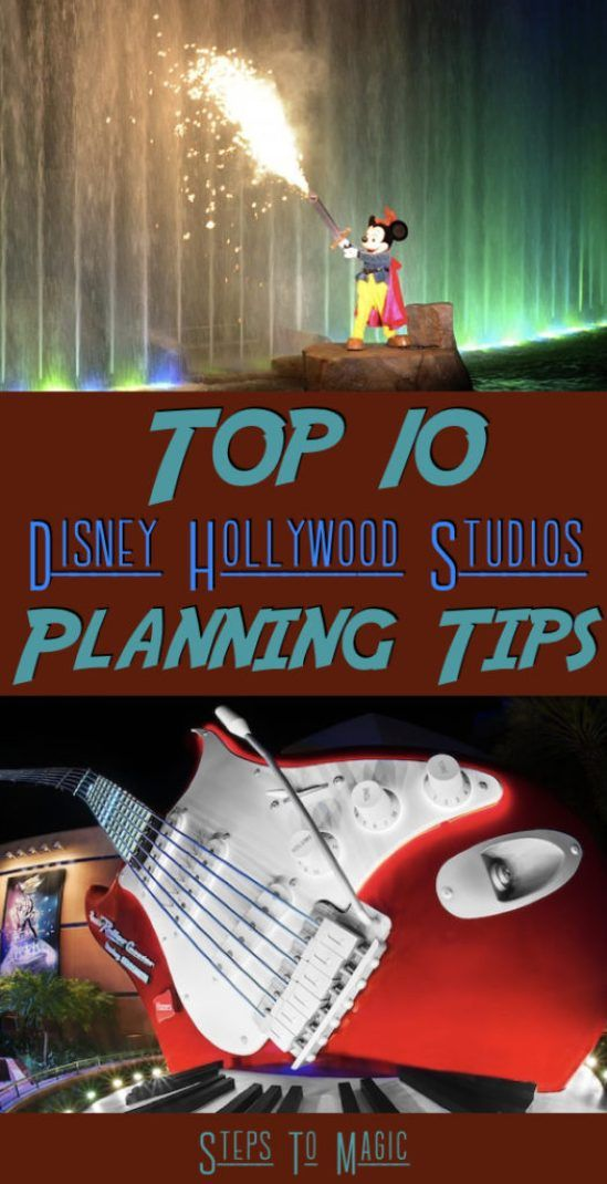 Disney's Hollywood Studios is undergoing a drastic change, and although most would say that the park has lost its vision and charm…we think that there are still reasons to spend a day at the park formerly known as Disney's MGM Studios! One of the most popular questions we get from folks who are researching a …