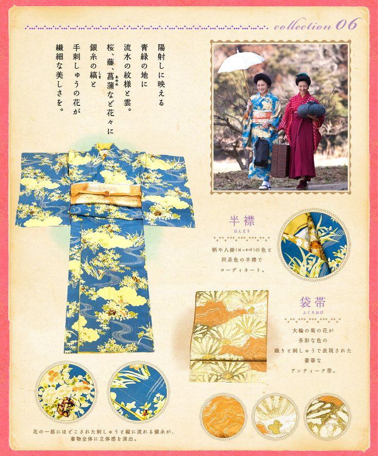 ギャラリー 04 葉山蓮子 着物コレクション|NHK連続テレビ小説「花子とアン」 cherry blossom, wisteria, iris