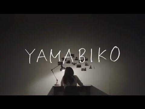 NakamuraEmi - 「YAMABIKO」 MusicVideo