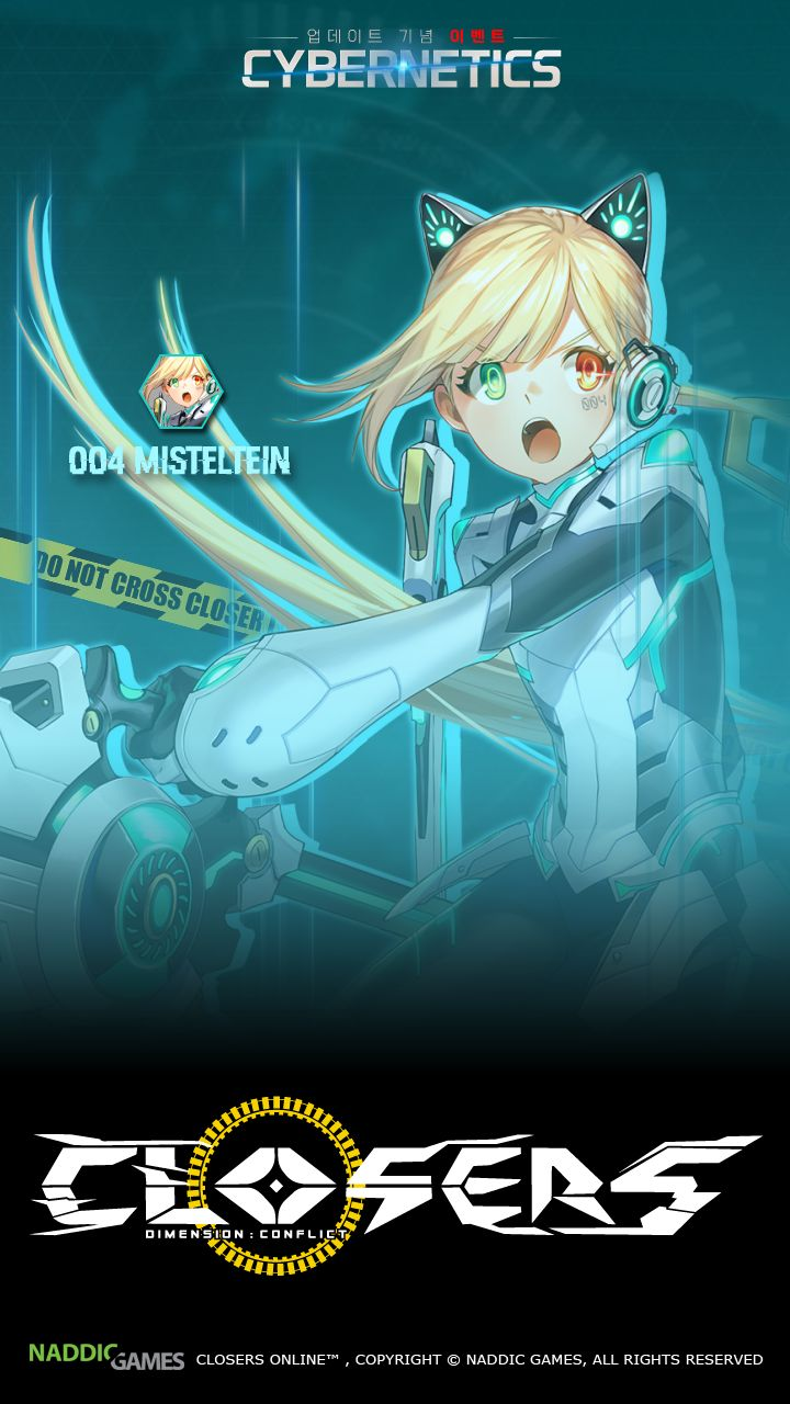 004 Misteltein Cybernetics Phone Wallpaper [B] Resolution 720 x 1280