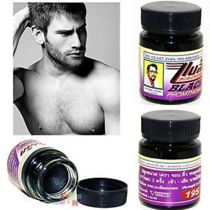 Black Phomthong Facial Hair Growth Cream Grow Beard, Moustache Sideburn (20G)