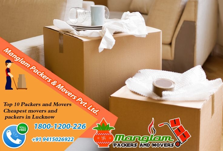 Packers and Movers, Household Shifting in Vikas Nagar, Call Us: 9415026922 #Top #10 #Packers and #Movers in #Lucknow and Cheapest movers and packers in Lucknow. Free Relocation estimates Lucknow. We are Cheap Movers in Lucknow and #Top #5 #Moving #Packer in #Lucknow. Best Packers Movers Company in Lucknow. The Most Affordable Movers in #Lucknow.