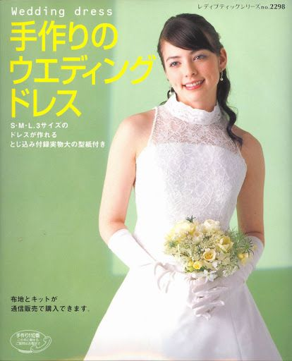 Vestidos de novia japoneses .. Debate sobre LiveInternet - Servicio Ruso diario en línea
