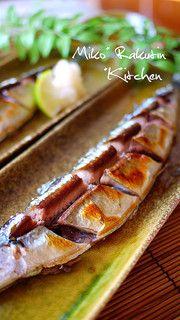 食べ易い「さんま塩焼き」の切り方の写真